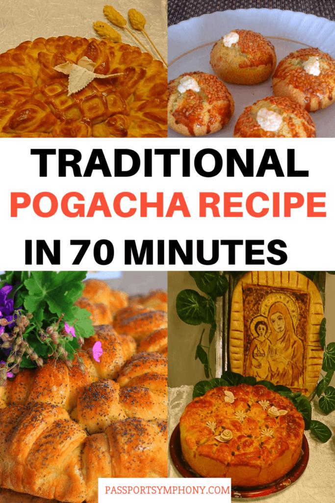 pogacha recipe